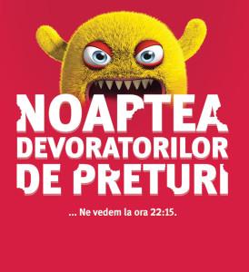 promoatx