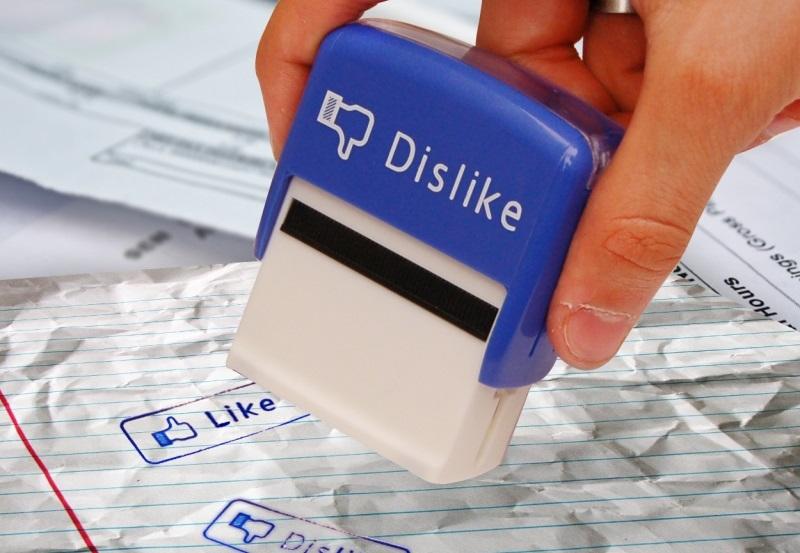 stampile-like-si-dislike-5985